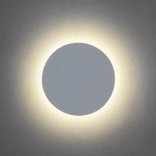 ECLIPSE 250 ROUND LED 2700K