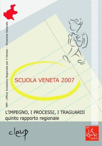 Scuola Veneta 2007