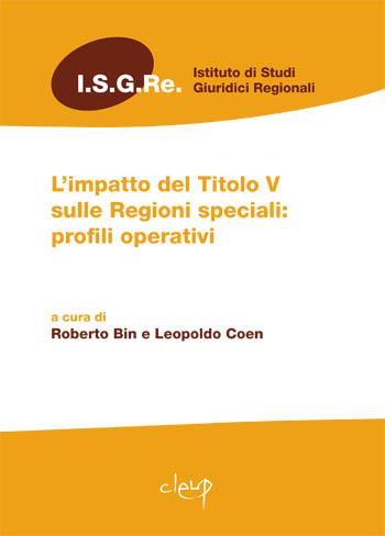 L'impatto del Titolo V sulle Regioni speciali: profili operativi