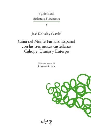 Cima del Monte Parnaso Español con las tres musas castellanas Calíope, Urania y Euterpe