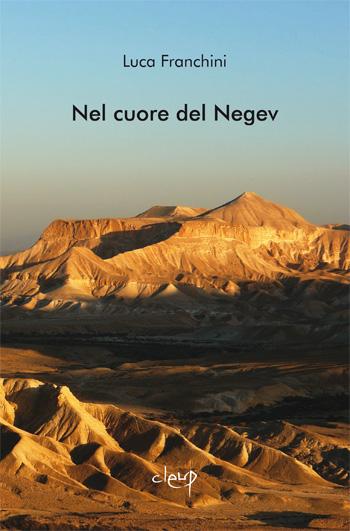 Nel cuore del Negev
