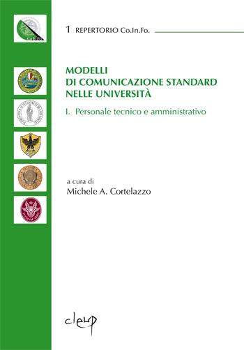 Modelli di comunicazione standard nelle università