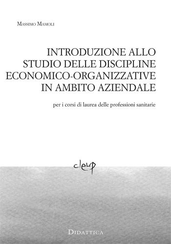 Introduzione allo studio delle discipline economico-organizzative in ambito aziendale