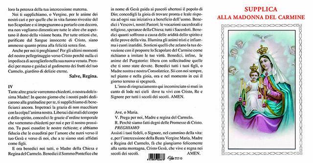 Supplica alla Madonna del Carmine (100 pz)