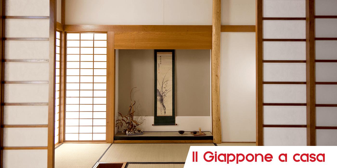 Urushj Srl Arredamento Tipico Giapponese