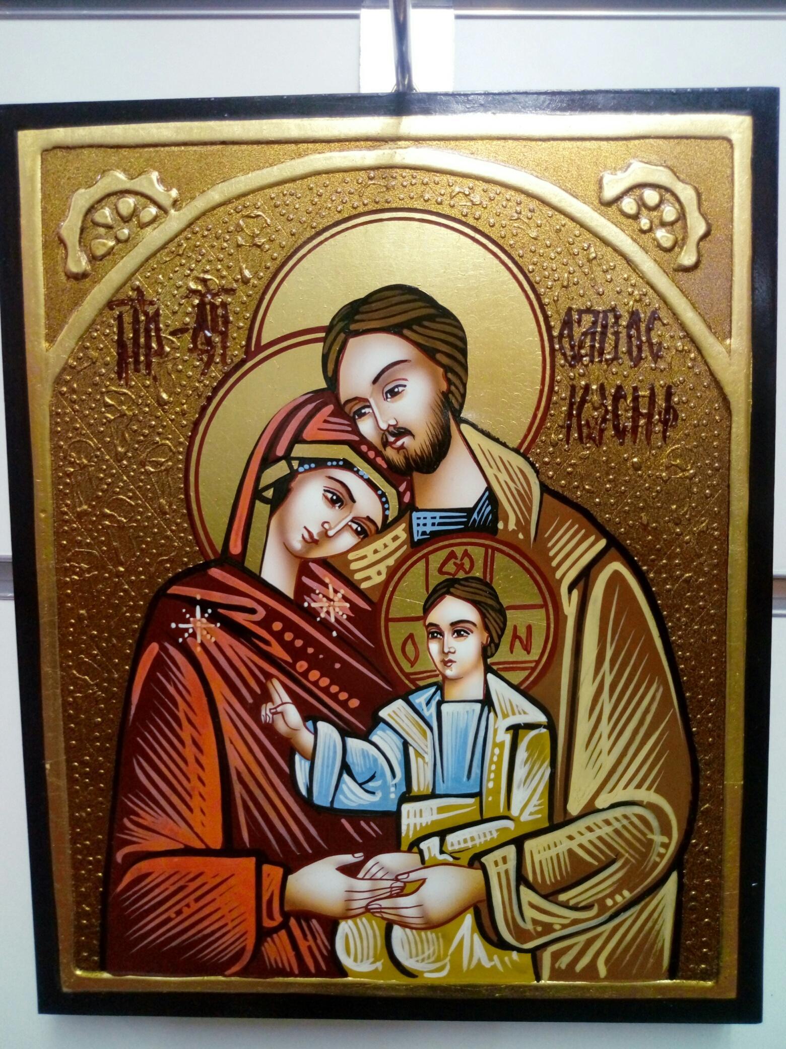 Icona Bizantina della Sacra Famiglia cm. 18 x 22 dipinta a mano