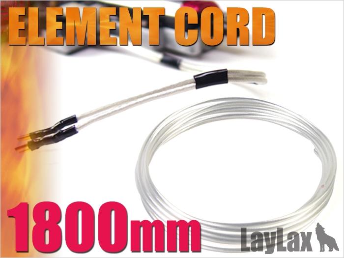 EG Element Code NEO 1800m/m
