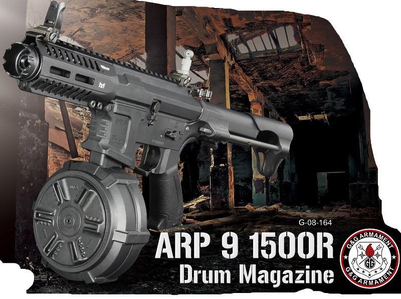 G&G ARP 9 + DRUM MAGAZINE (1500BB)