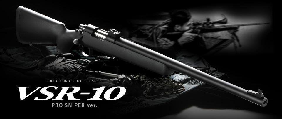 FUCILE VSR-10 PRO SNIPER TOKYO MARUI