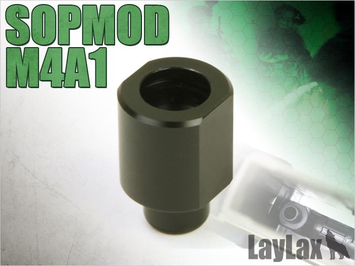 Laylax Next Generation M4 & SCAR-L Magazine Adapter