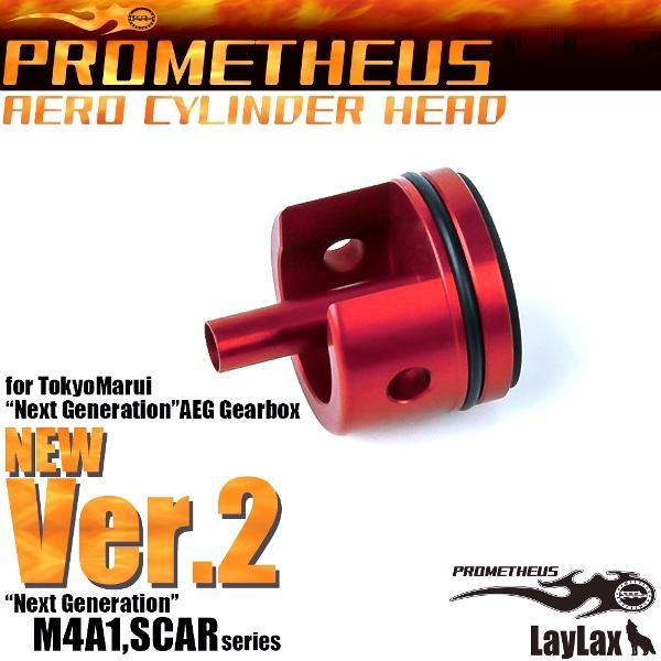 Prometheus Aero Cylinder Head New Ver.2