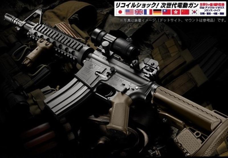 TOKYO MARUI M4 CQB-R FDE SHOCK AND RECOIL