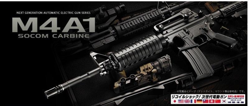 TOKYO MARUI M4A1 SOCOM NEXT GENERATION AEG