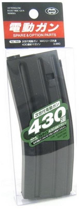 TOKYO MARUI NEXT-GEN M4/SCAR 430R MG BLACK