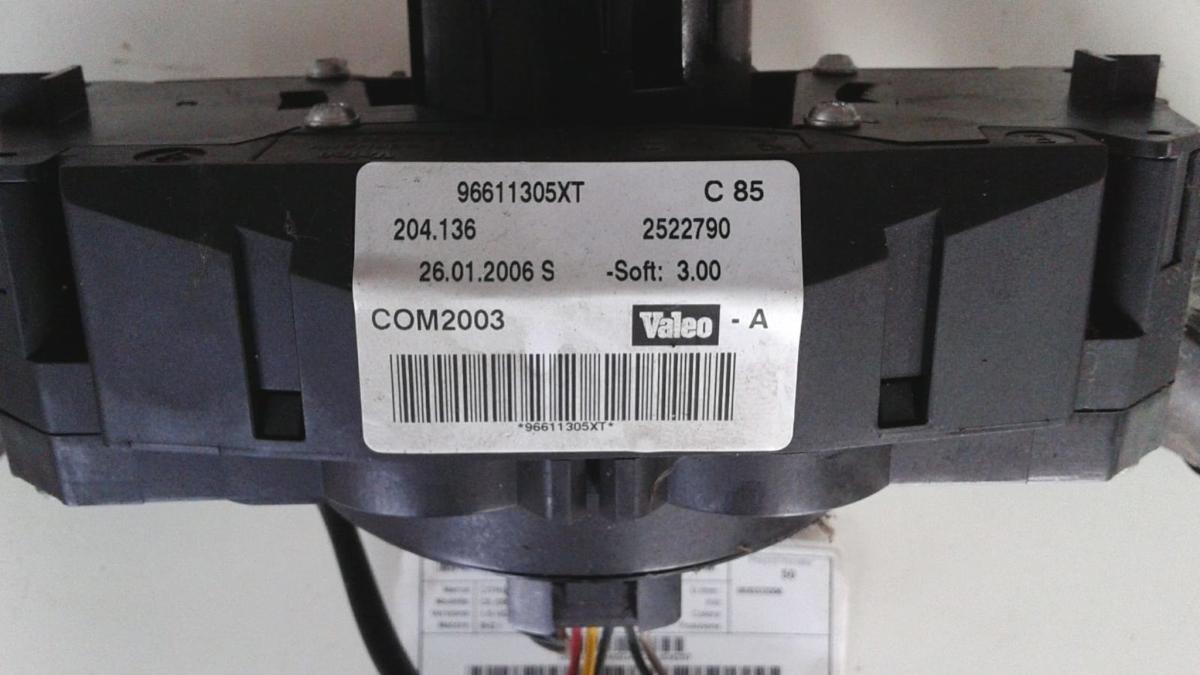 Devioguida sgancio usato originale Citroen C5 serie dal 2004 al 2008 1.6 HDI