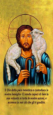 Gesù Buon Pastore con dettagli oro 10x21,5 (100 pz)