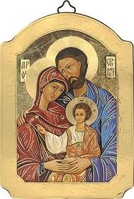 Icona a cupola Sacra Famiglia cm. 8x11
