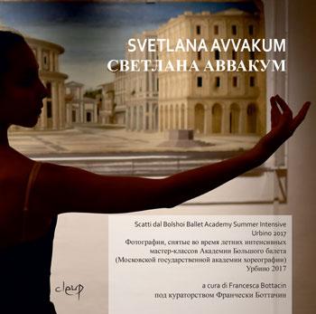 Svetlana Avvakum | Сbеtлаha Aввакум