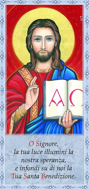 Gesù 8x17 (100 pz)