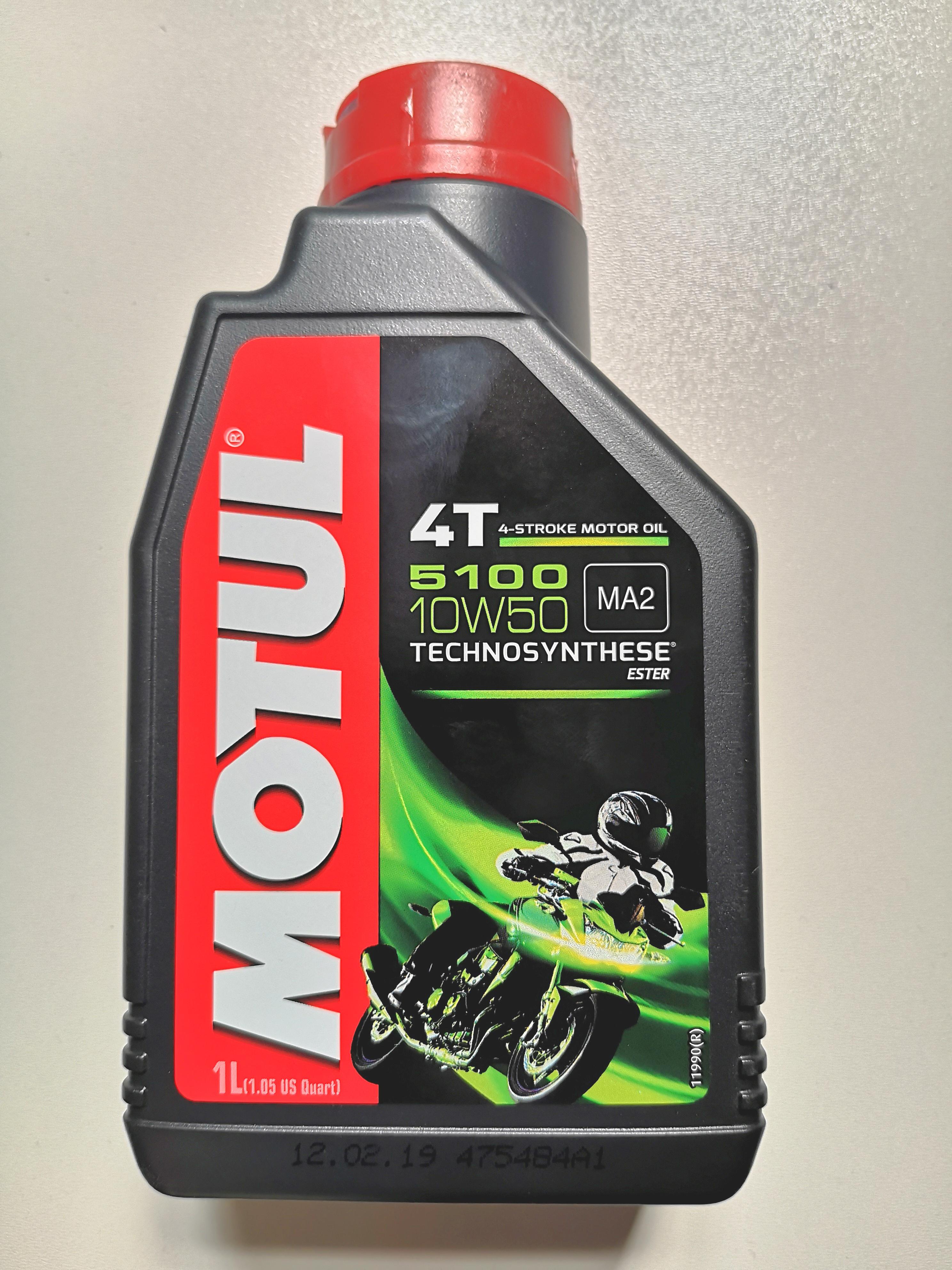 OLIO MOTORE MOTUL 5100 per MOTO e SCOOTER 4 TEMPI SEMISINTETICO  SAE 10W50