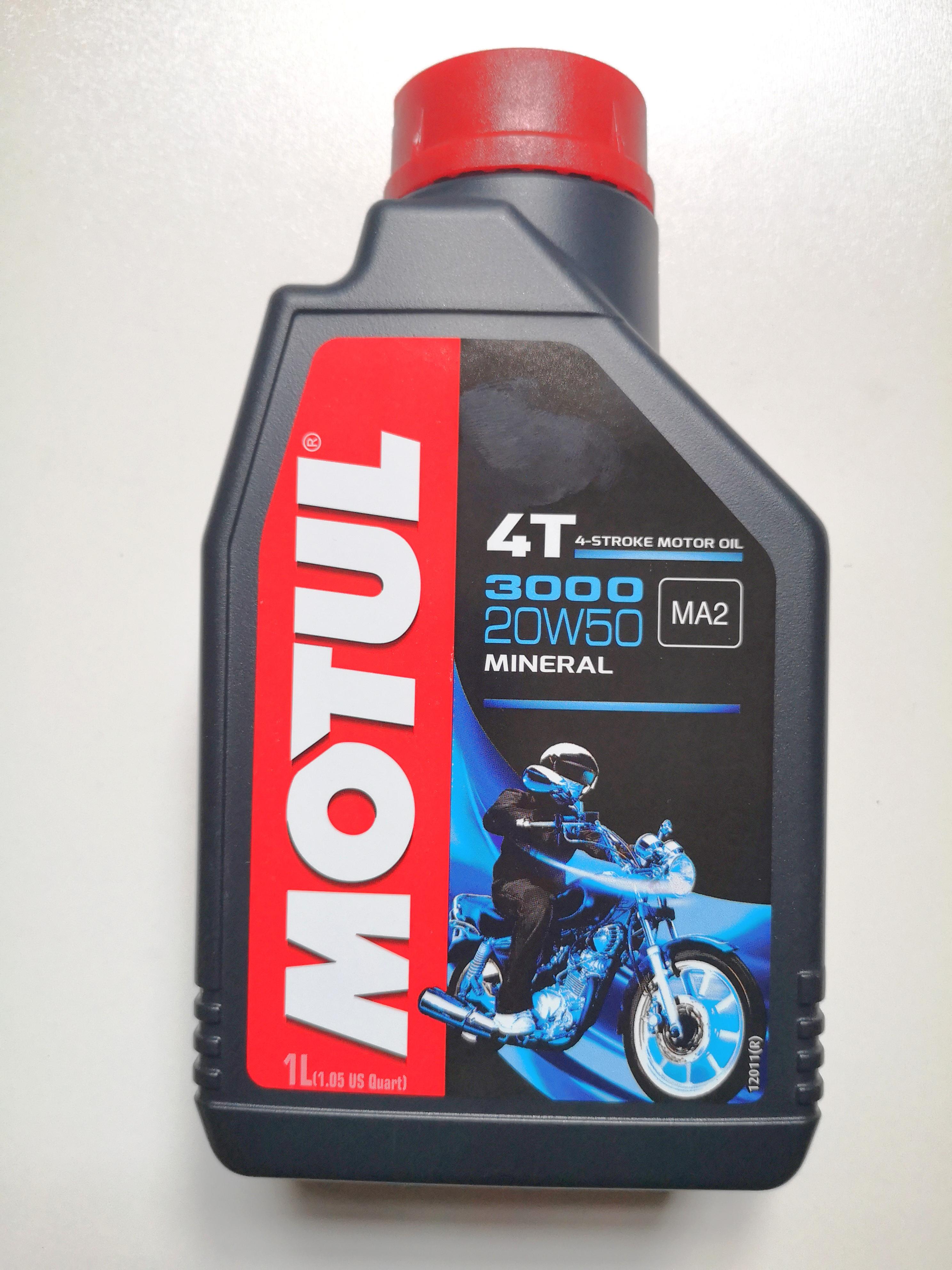 OLIO MOTORE MOTUL 3000 per MOTO e SCOOTER 4 TEMPI MINERALE  SAE 20W50