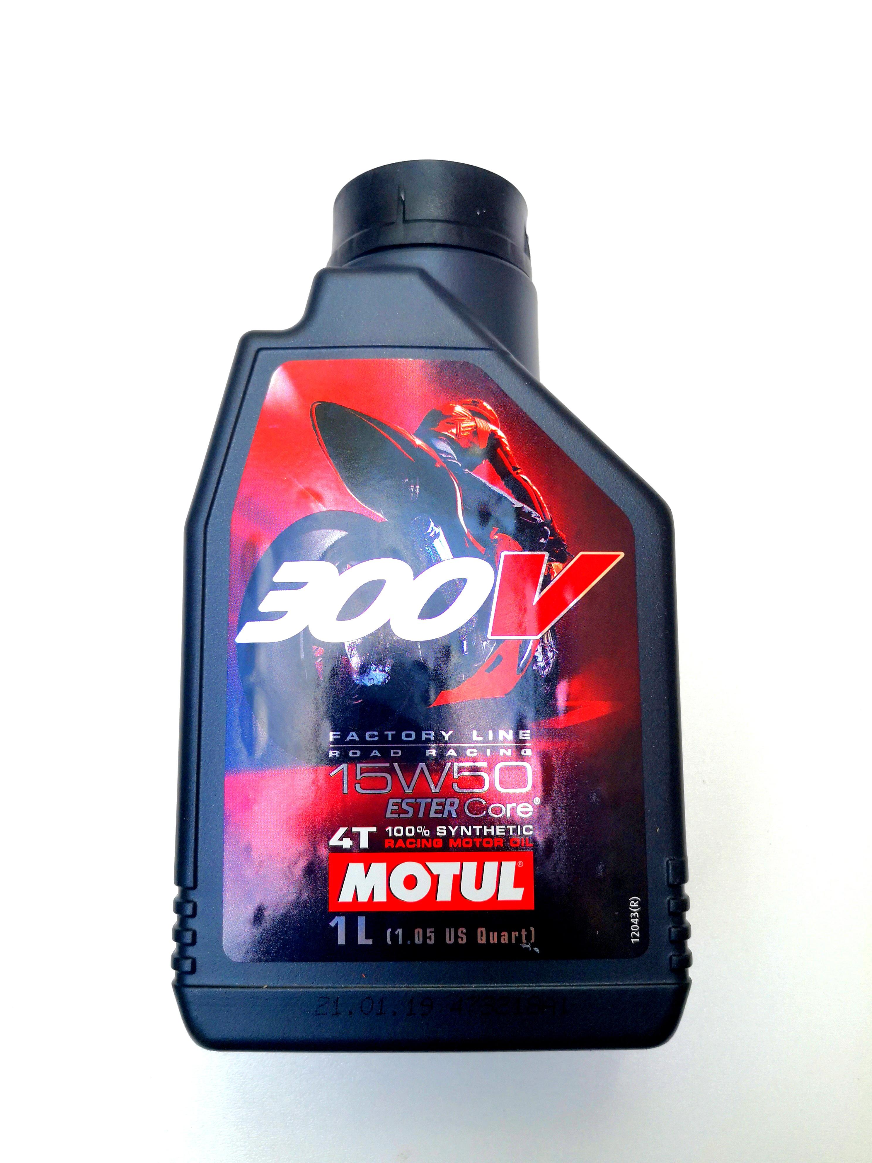 MOTUL 300V ROAD RACING per MOTO 4 TEMPI - SAE 15W50 - MOTOFORNITURE GF