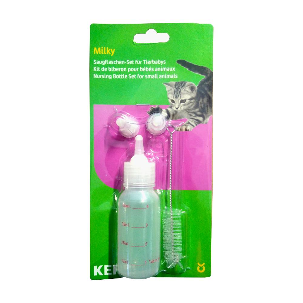 BIBERON per allattamento gattini e cuccioli piccola taglia