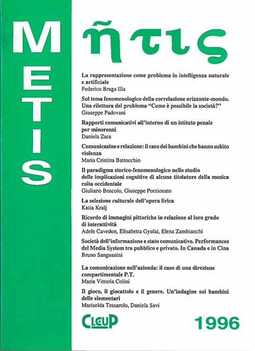 Metis, III 1996