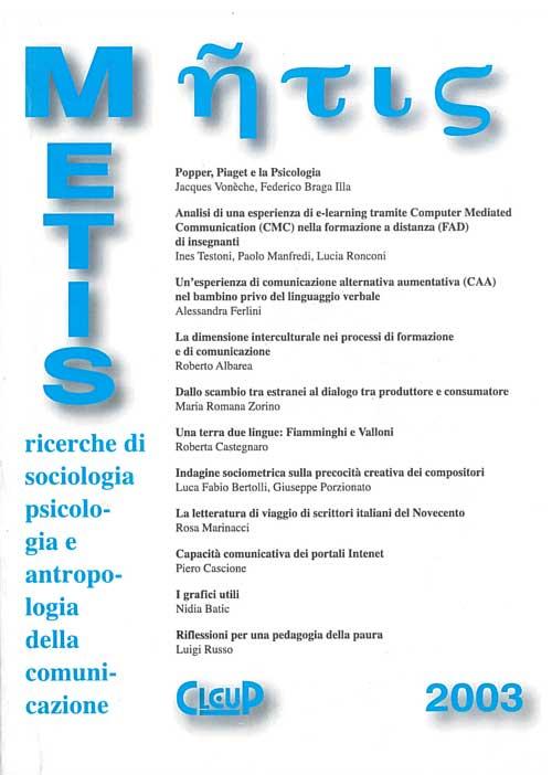 Metis, X 2003 N.1