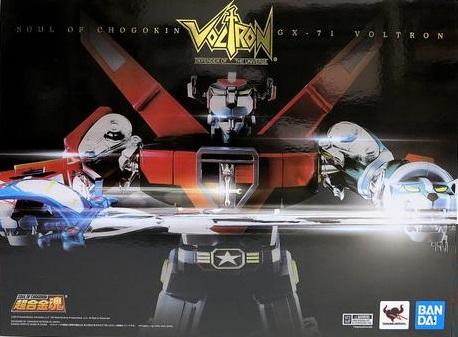 *PREORDER* Soul of Chogokin GOLION GX-71 VOLTRON by Bandai