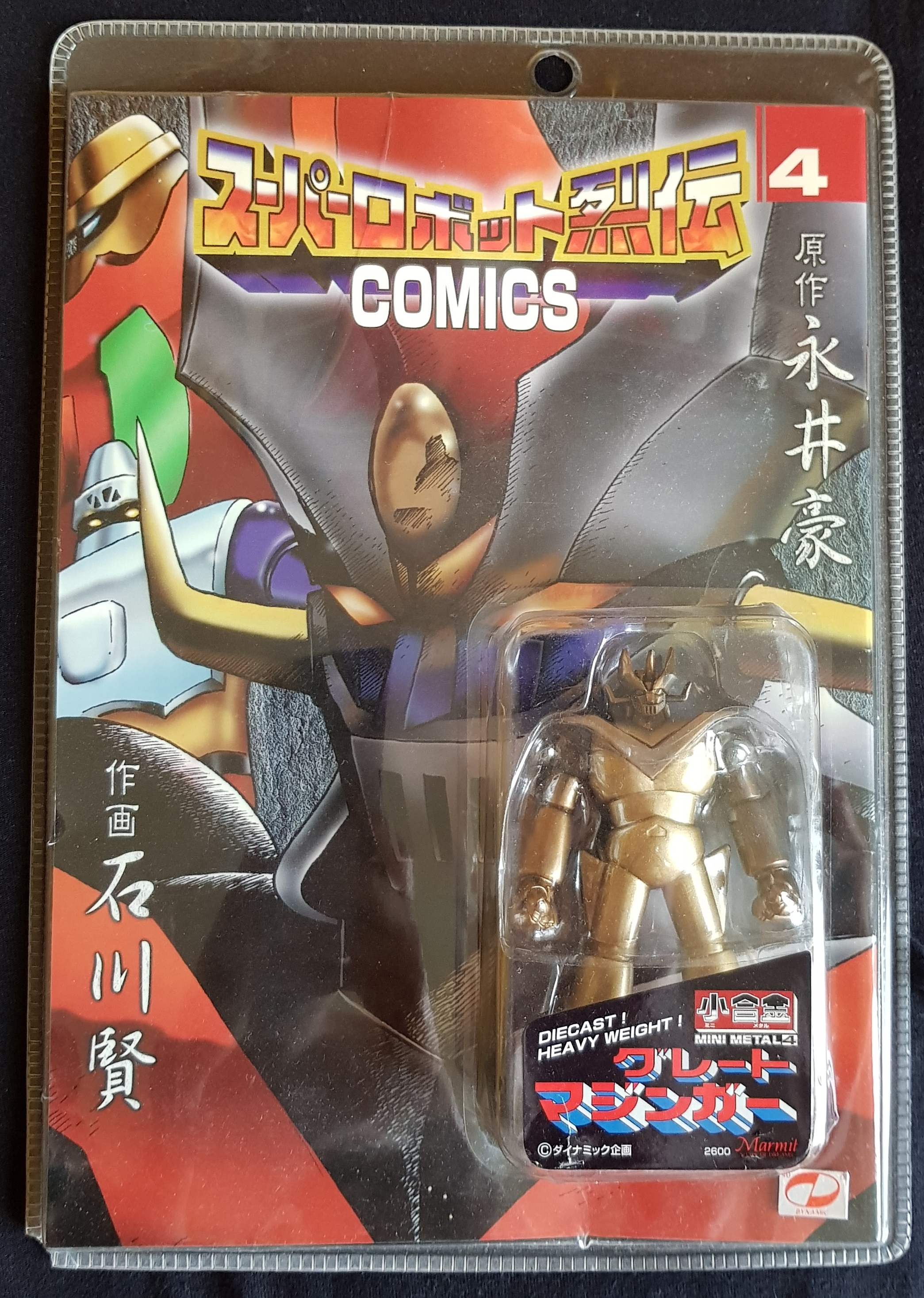 MINIMETAL GREAT MAZINGER Gold version