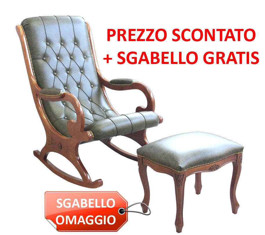 Poltrona a dondolo + sgabello - OFFERTA COMBO!