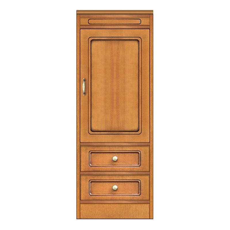 Colección Compos - Mueble multiuso 1 puerta 2 cajones