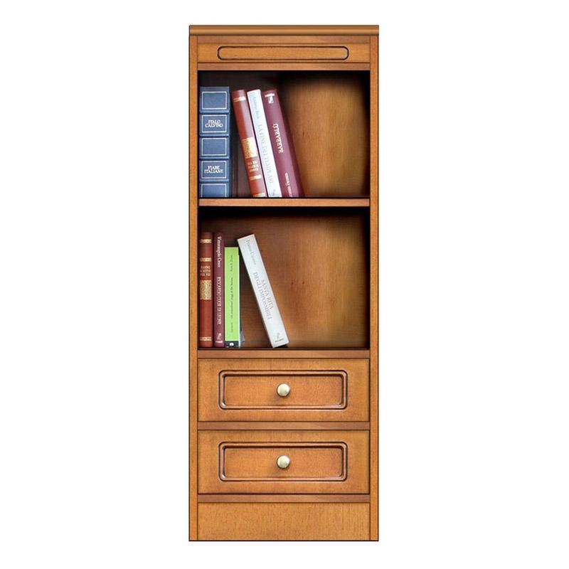 Colección Compos - Módulo librería con 2 cajones