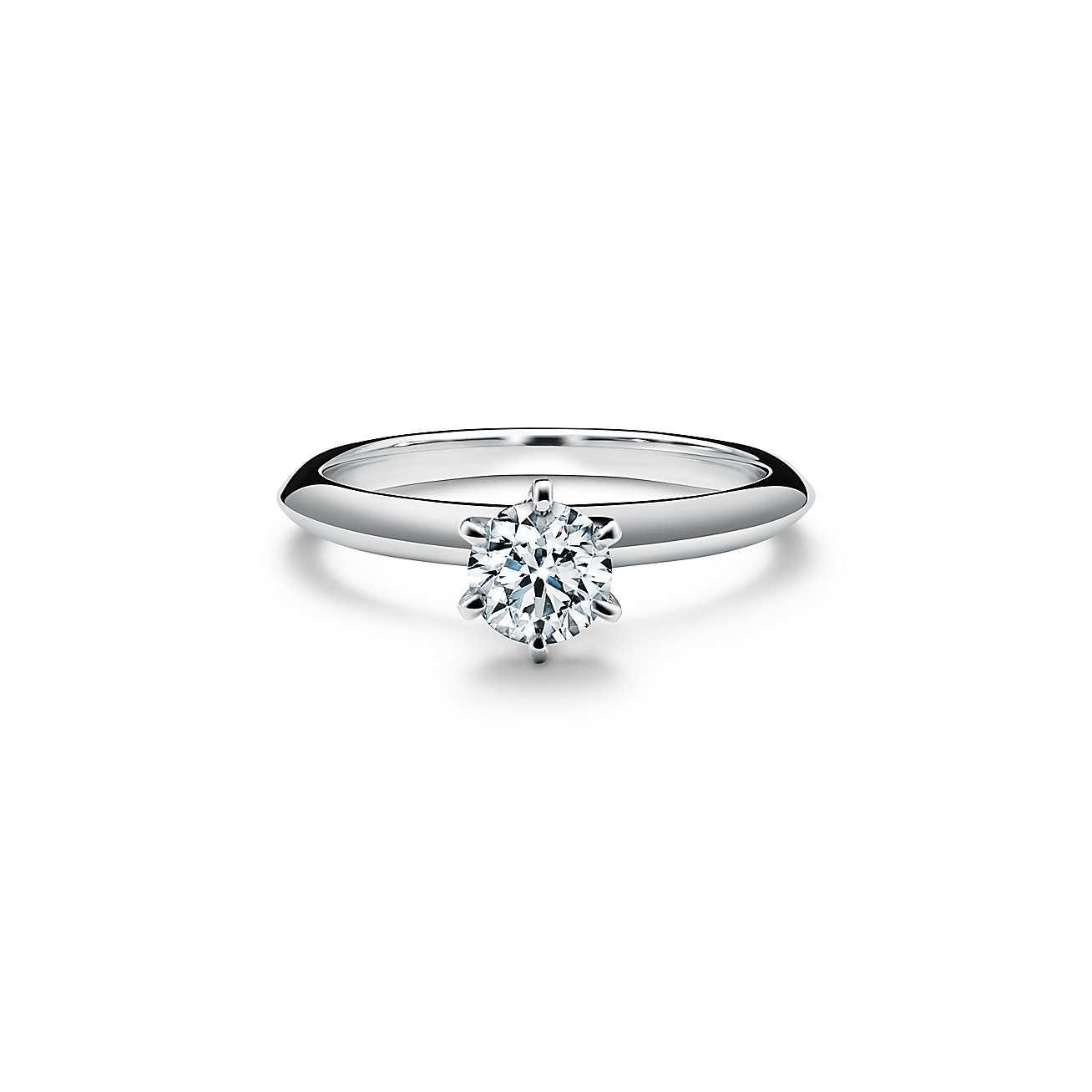 Anello Solitario in Oro Bianco con Diamante taglio Brillante F puro certificato HRD Antwerp