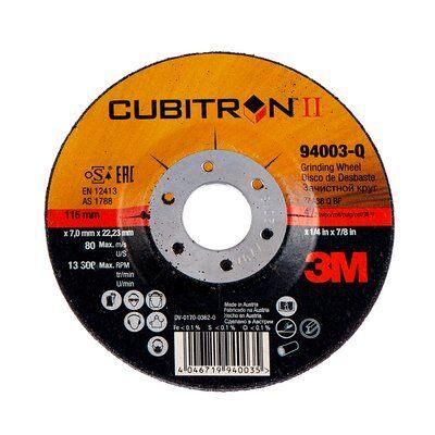 3M Cubitron II Disco da sbavo T27 125x7x22mm