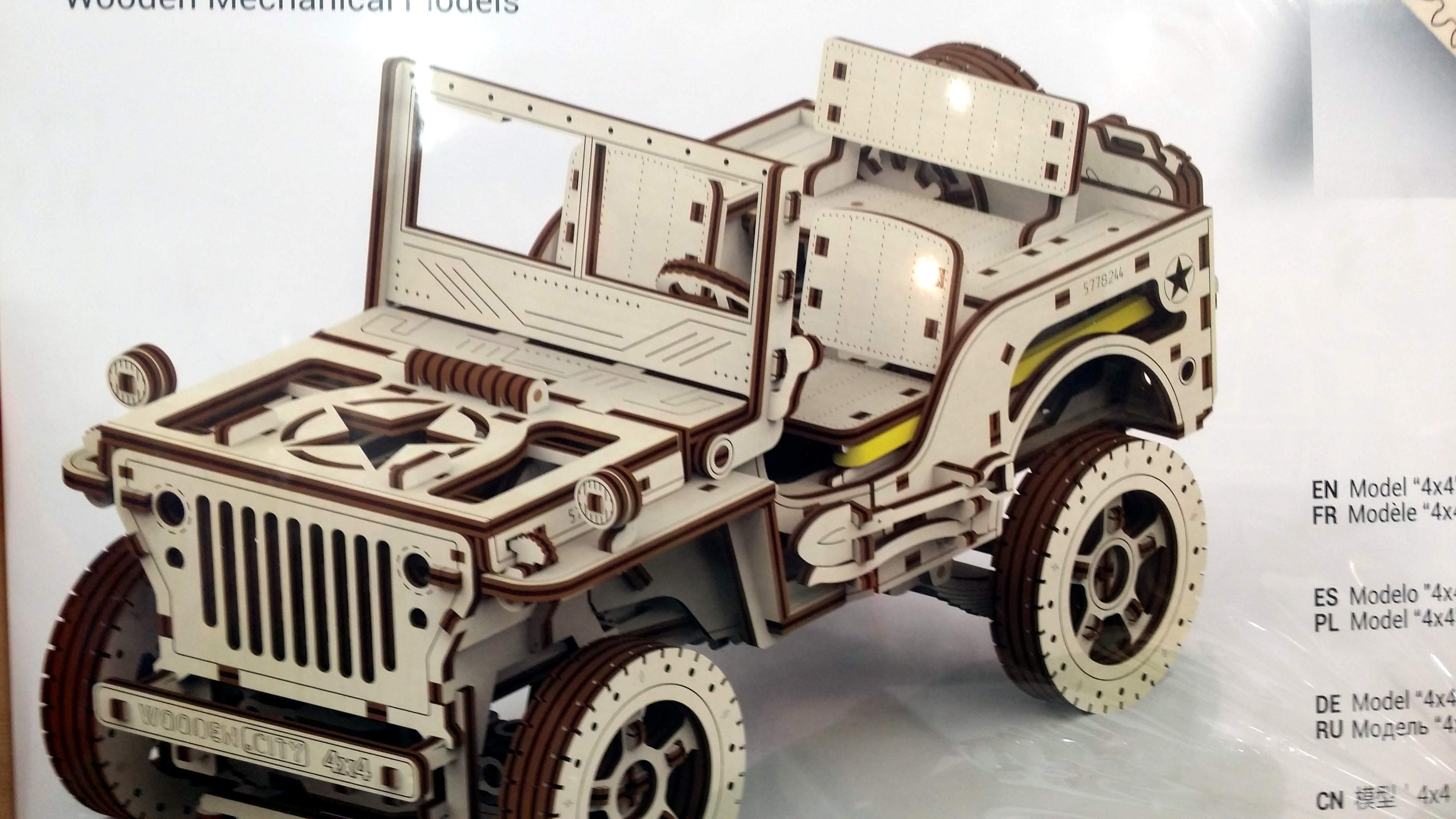 Puzzle 3D Jeep con movimento