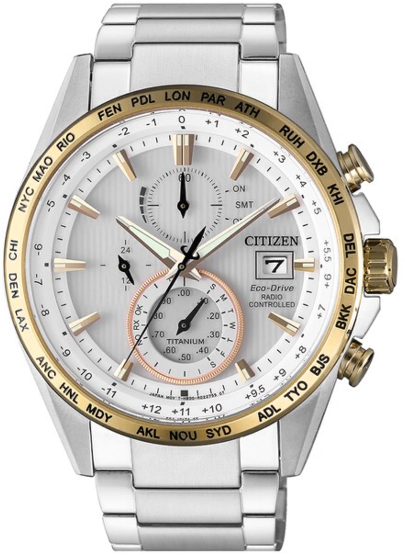 Citizen H800 Titanio Quadrante bianco, I.P. oro giallo Super Titanio
