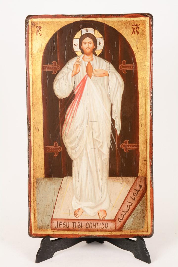 Icona rumena 16x28 - Gesù Misericordioso