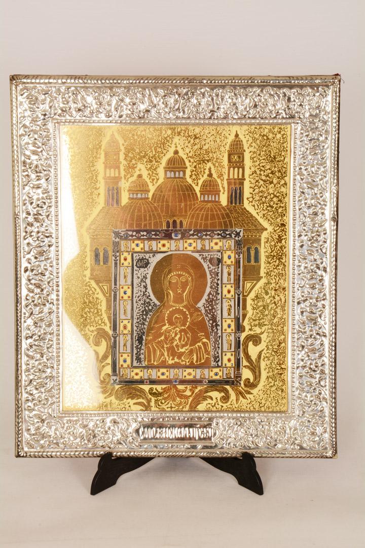 Quadro Madonna con Bambino -Nicopeja- cm 27x32