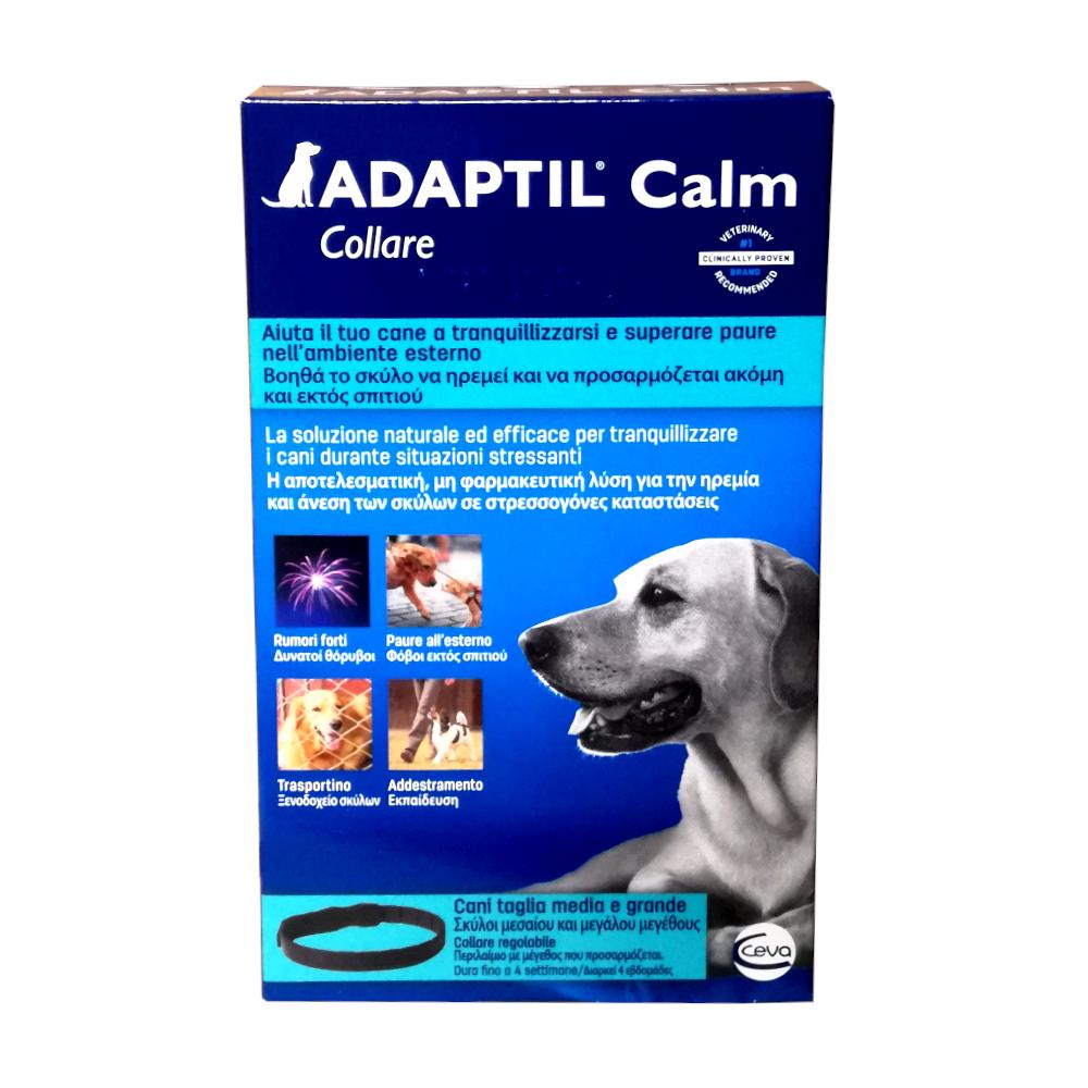ADAPTIL CALM COLLARE (taglia M/L) – Aiuta il cane ad adattarsi fuori casa