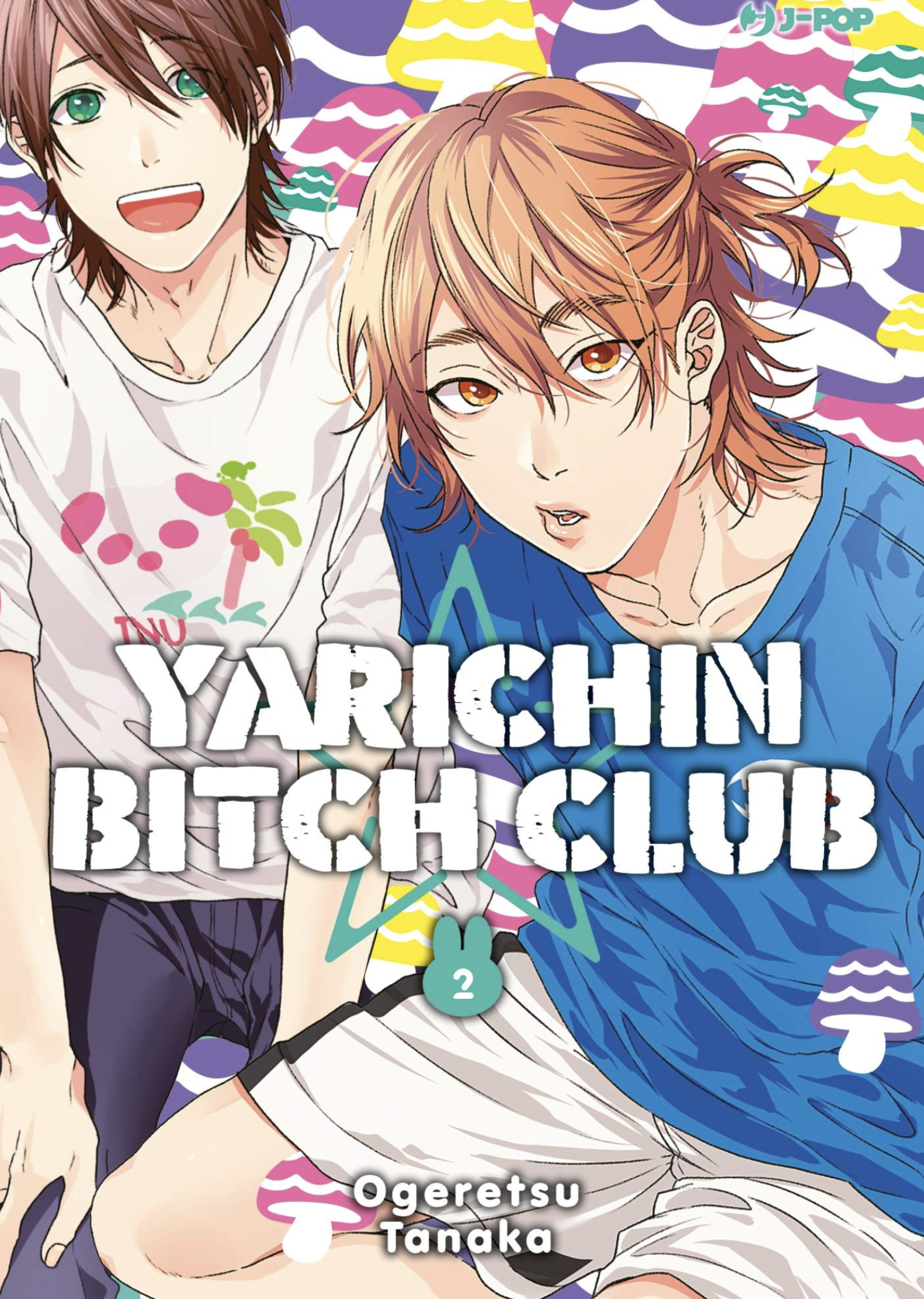 YARICHIN BITCH CLUB - sequenza completa (1-3)