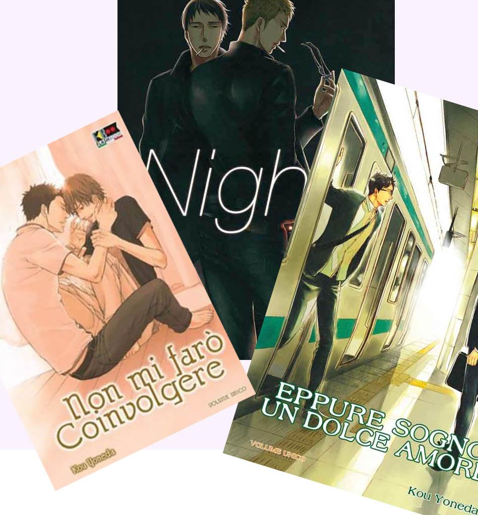 Kou Yoneda Pack (tre volumi completi)