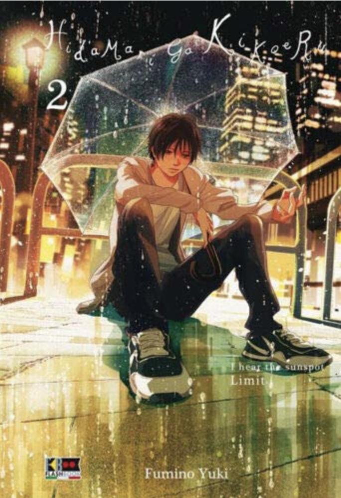 Hidamari Ga Kikoeru Limit (3 volumi)