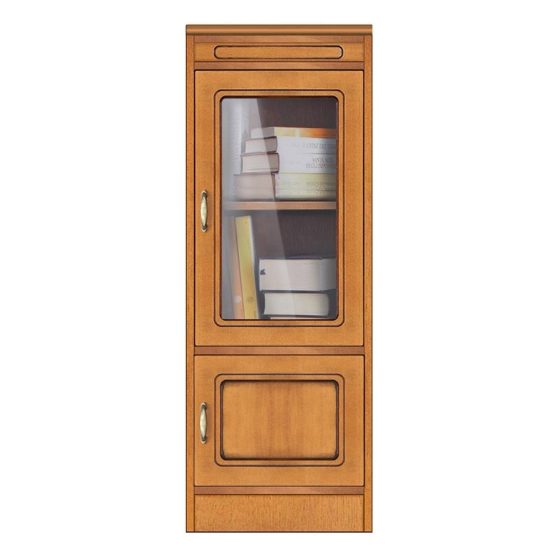 Compos Collection display unit 2 doors