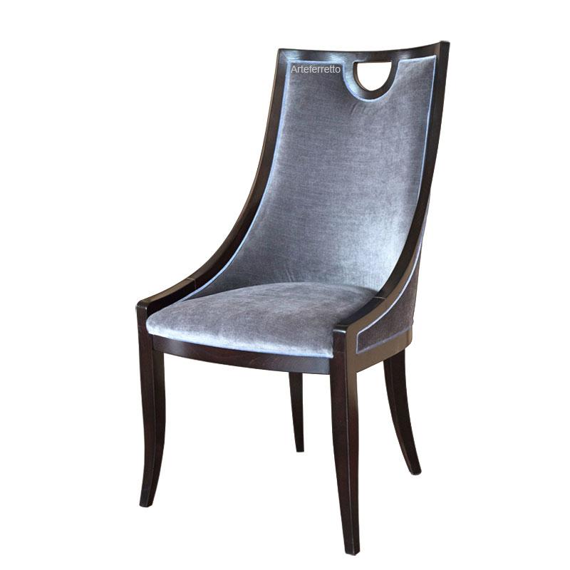 Living room chair with original shape 'Joyce'