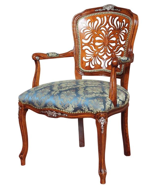 Parisian armchair with pierced backrest