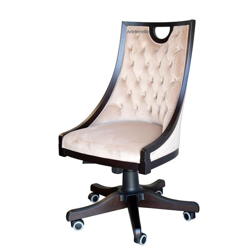 Swivel armchair Glissand