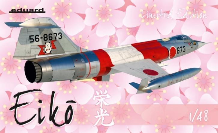 F-104J Eikó