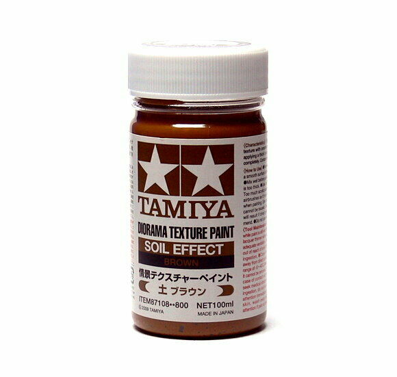 Diorama Texture Paint - Soil Effect Brown